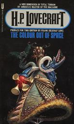 lovecraft-the-colour-out-of-space