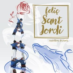 Cartell St Jordi 2017 CAT