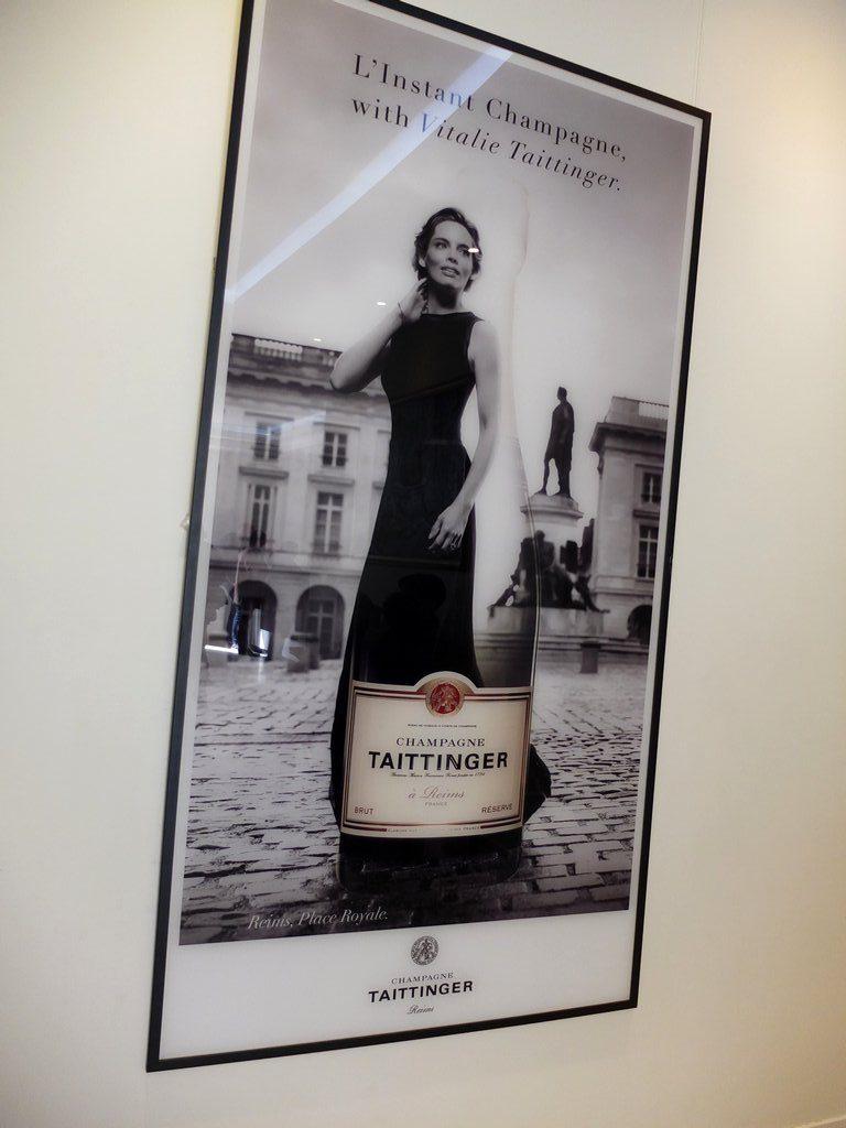 Champagne Taittinger - salle d'attente