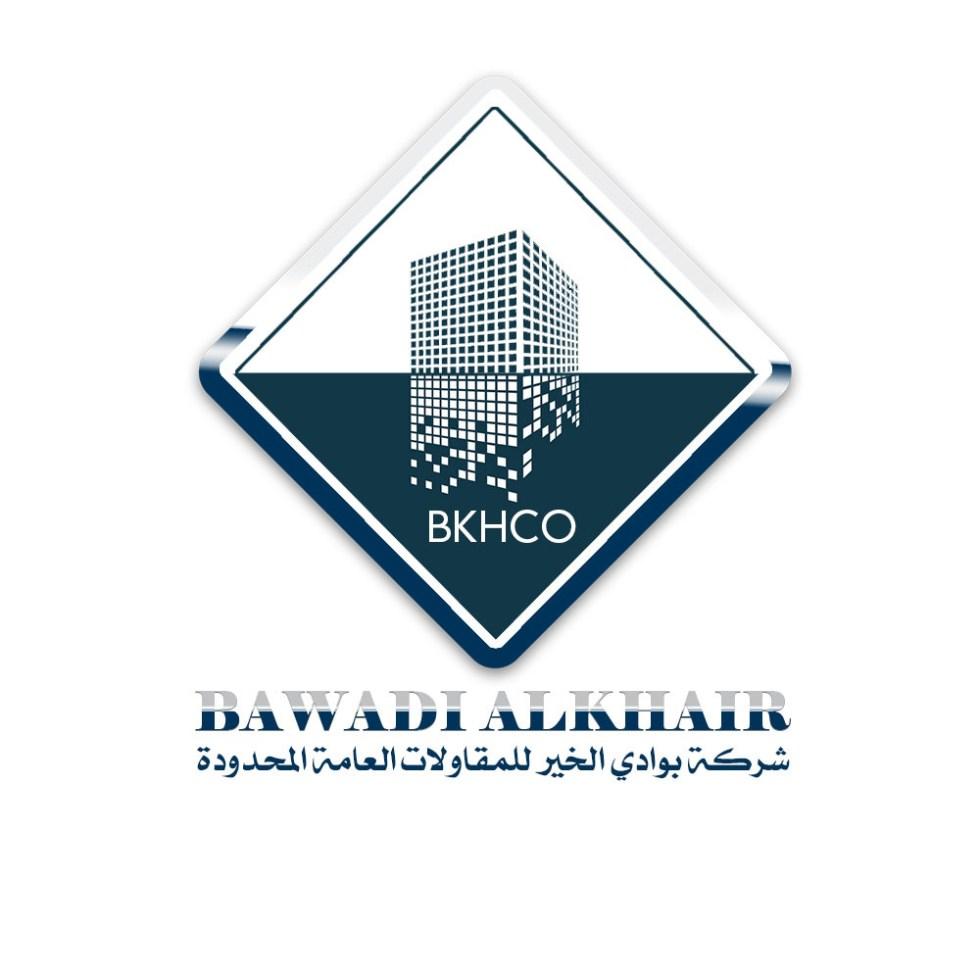 Bawadi Alkhair