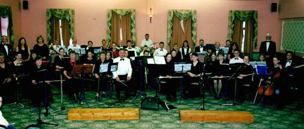Mayo Concert Orchestra and Castlebar Concert Band Photos