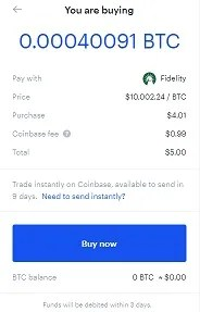 purchase confirmation