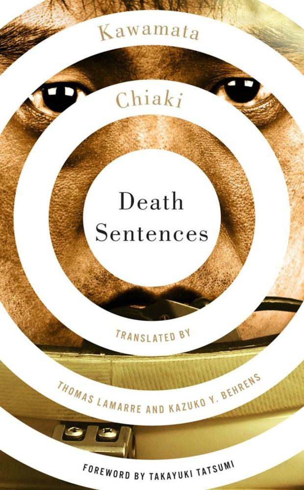 death-sentences