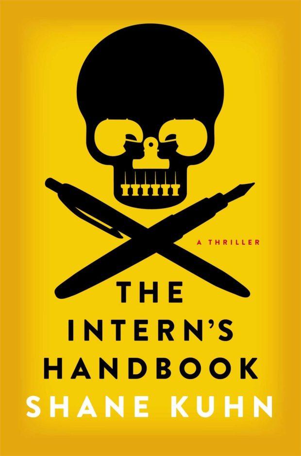 interns-handbook