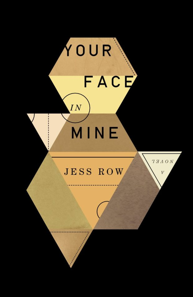 your-face-in-mine