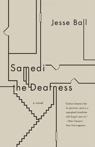Samedi the Deafness by Jesse Ball; design by Helen Yentus (Vintage / September 2007)