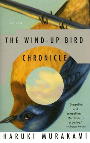 The Wind-Up Bird Chronicle by Haruki Murakami; design by John Gall (Vintage / September 1998)