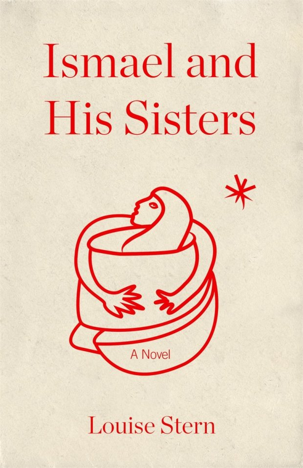 ismael-and-his-sisters
