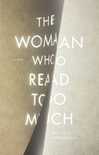 The Woman Who Read Too Much design Anne Jordan & Mitch Goldstein
