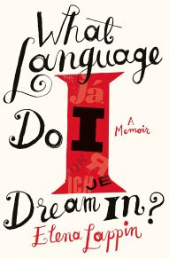 What Language Do I Dream In by Elena Lappin; design by Gray318 (Virago / June 2016)
