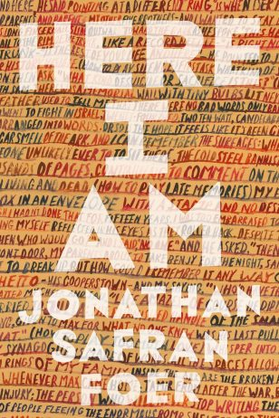 Here I Am by Jonathan Safran Foer; design Gray318 (FSG / September 2016)