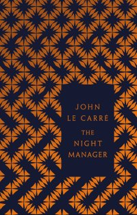 The Night Manager by John Le Carre; design by Coralie Bickford-Smith (Penguin / September 2016)