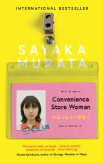 convenience store woman design luke bird