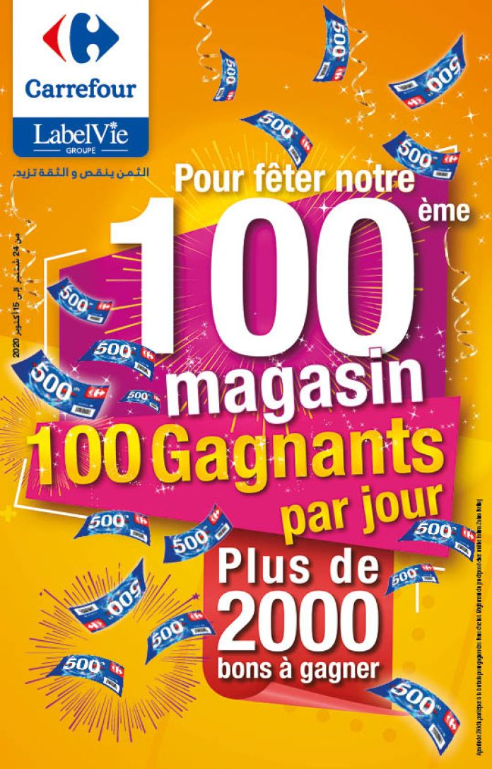 Catalogue Carrefour septembre 2020 p1