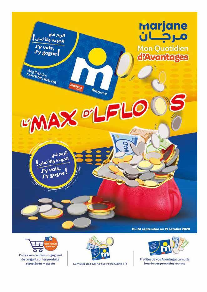 Catalogue Marjane Max promos septembre 2020-1