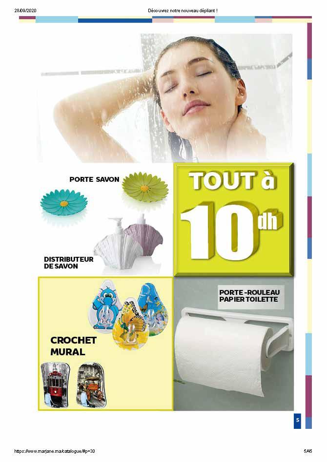 Catalogue Marjane petits prix 4