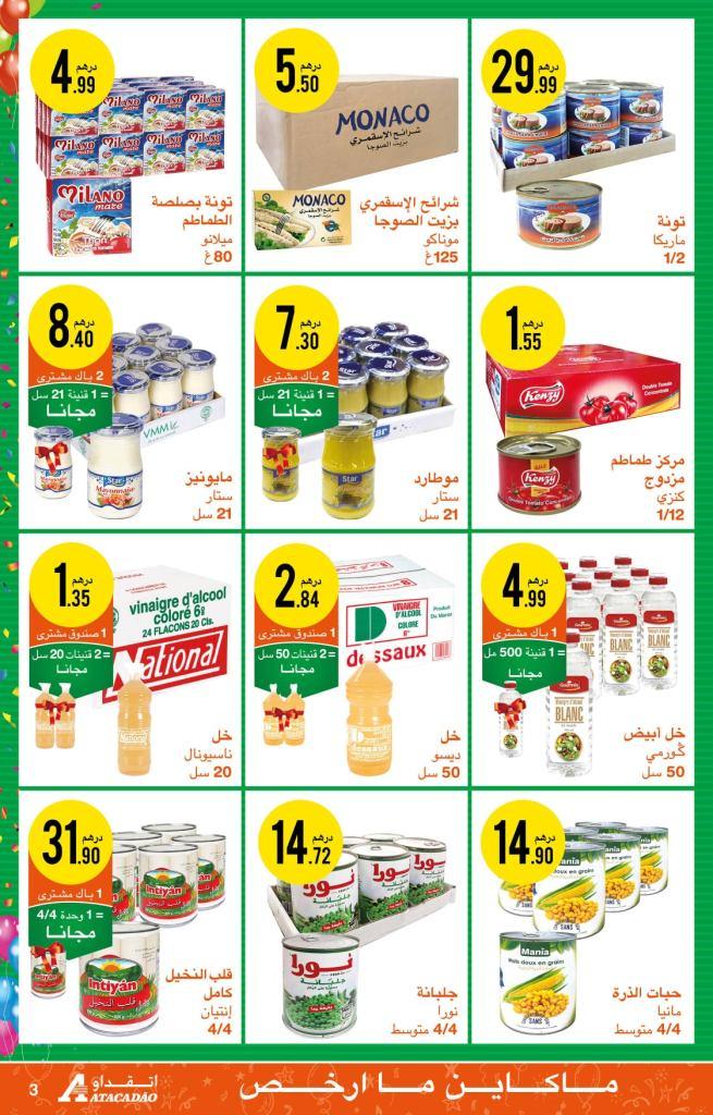Catalogue ATACADAO Novembre 2020 2
