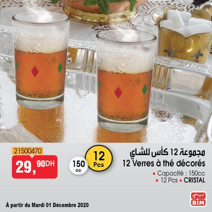 Catalogue BIM 1 décembre 2020 3
