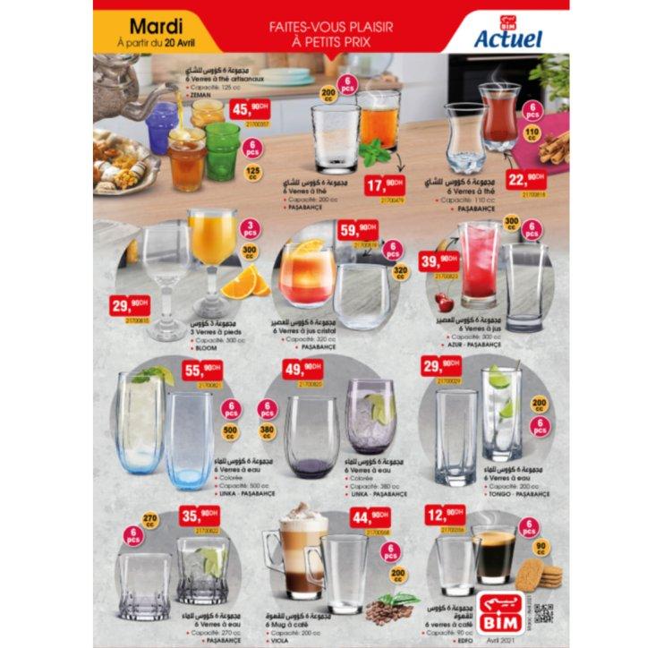 Catalogue BIM 20 Avril 2021