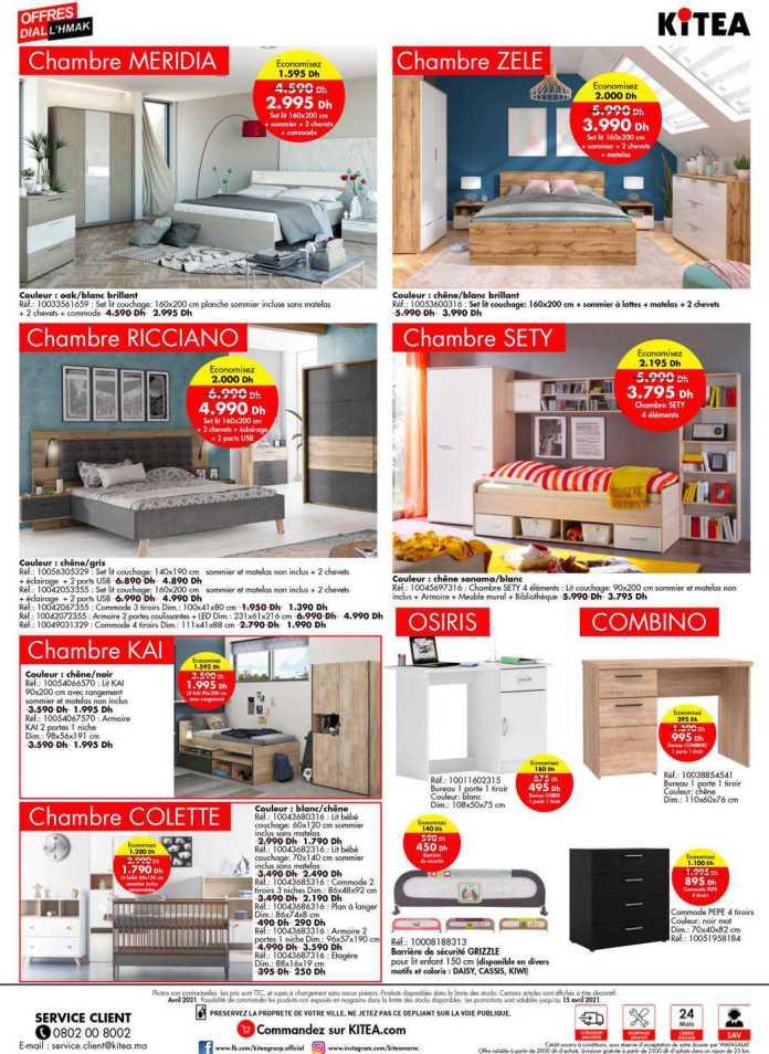 Catalogue KITEA promotions