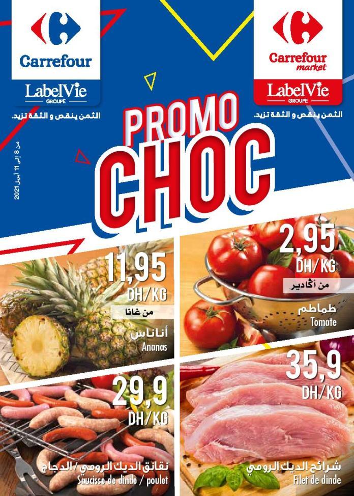 Carrefour PROMOS CHOC Ramadan 2021