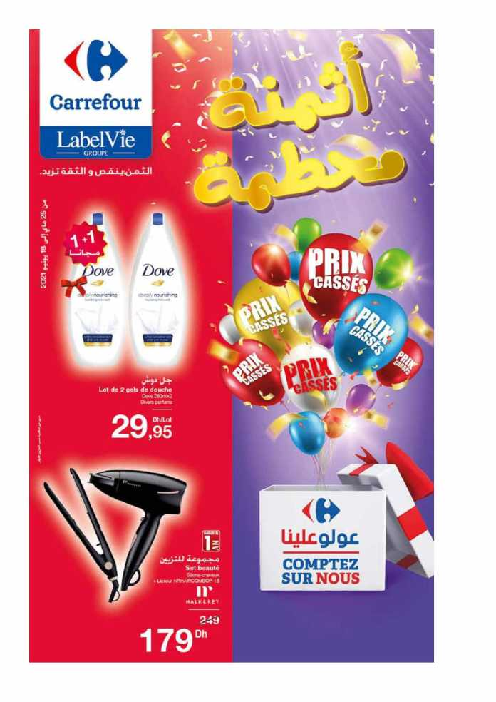Catalogue Carrefour prix cassés Mai juin 2021