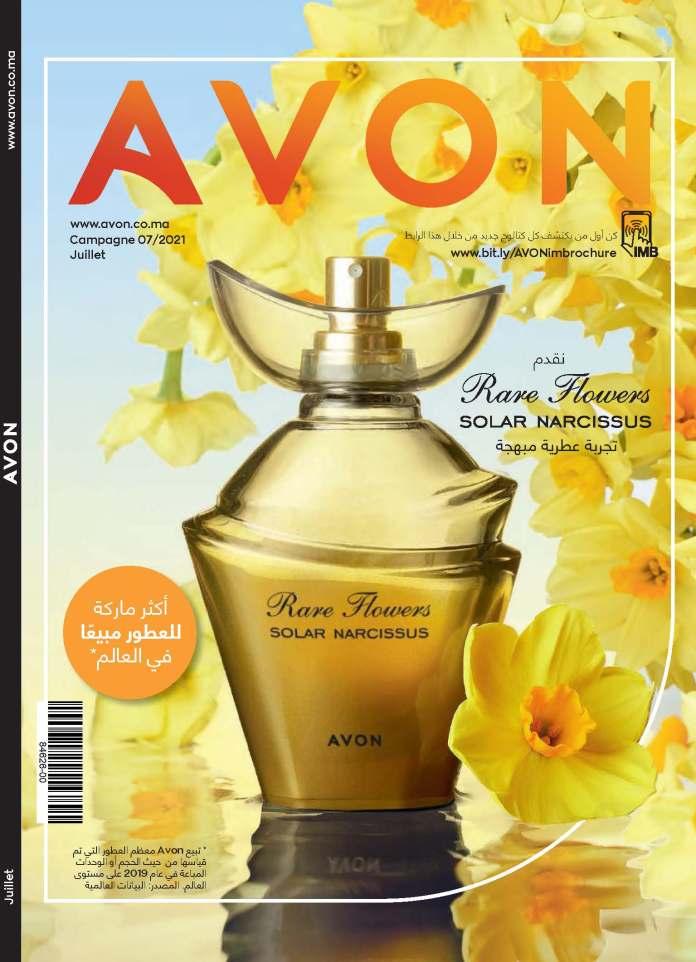 Catalogue AVON juillet 2021