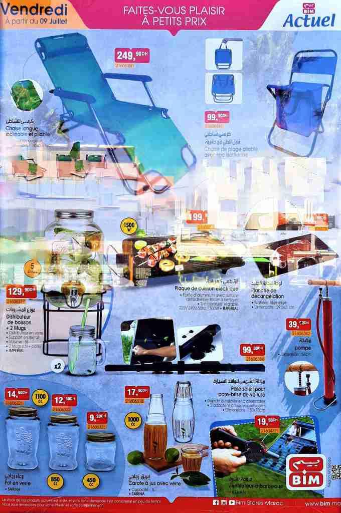 Catalogue BIM 9 juillet 2021 Région AIN SEBAA Casablanca