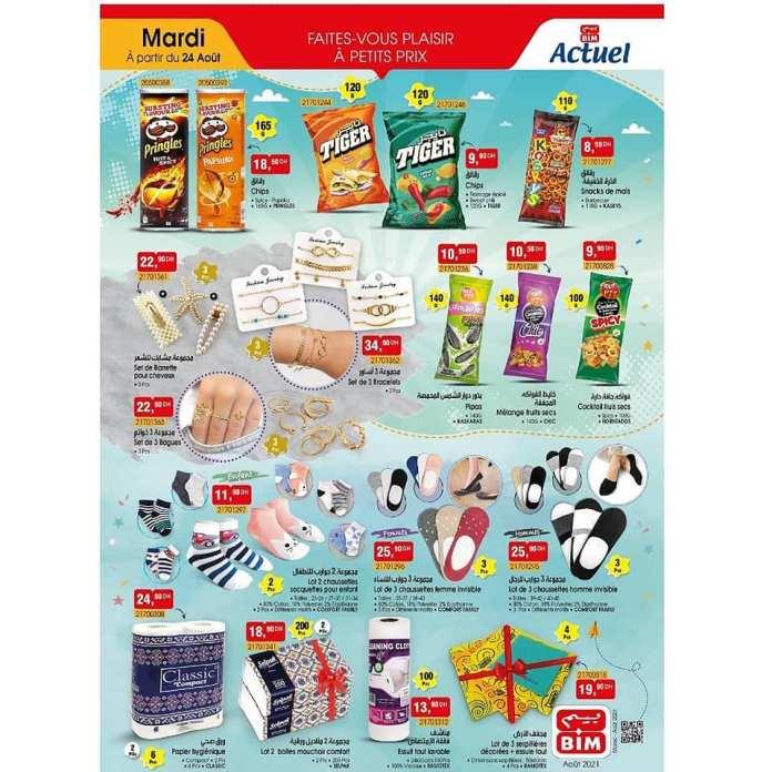 Catalogue BIM 24 Août