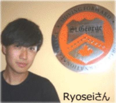 Ryosei