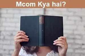 M.com kya hai