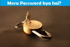 mera-password-kya-hai