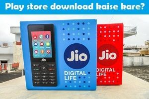 jio-phone-play-store-kaise-download-kare.