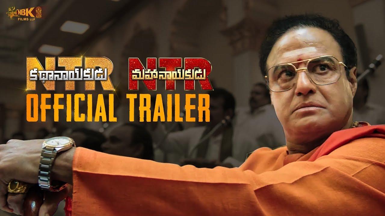 NTR Official Trailer NTR Kathanayakudu