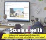 La tecnologia aiuta i prof