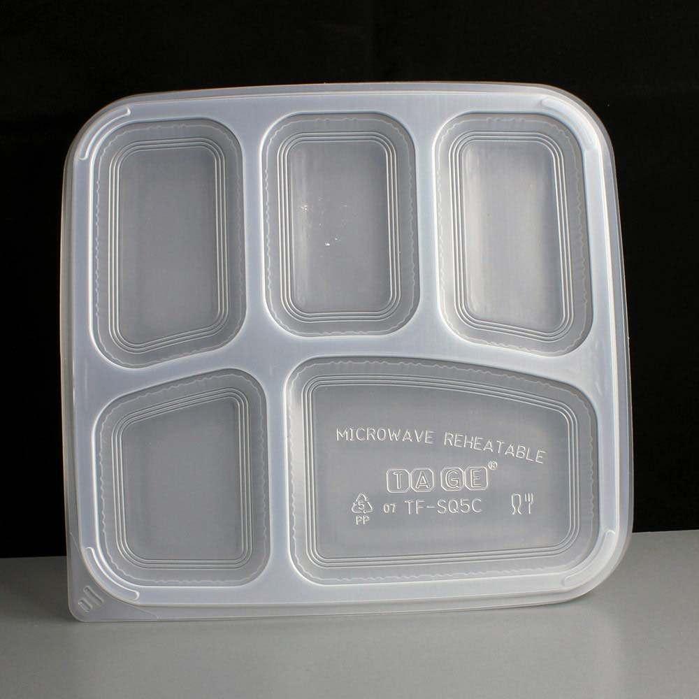 Square Plastic Containers Lids