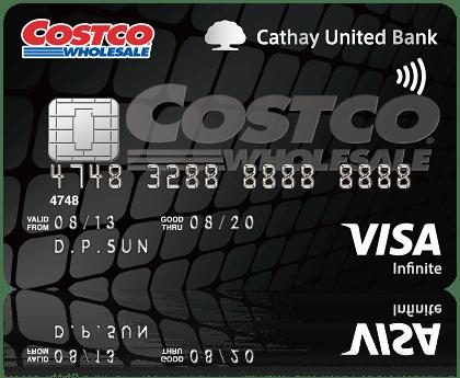 Costco 聯名卡 - 信用卡介紹 - 信用卡 - 國泰世華銀行