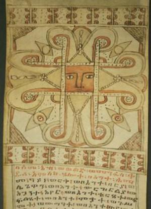 Hundreds of Ethiopian religious scrolls now reside in Washington D.C.
