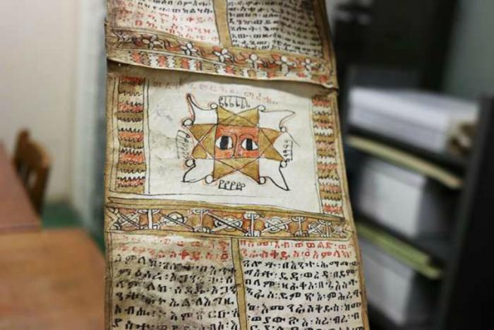 An Ethiopian scroll in the Gerald and Barbara Weiner collection at the Catholic University of America in Washington, D.C.