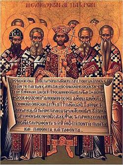 Image of St. Abdiesus