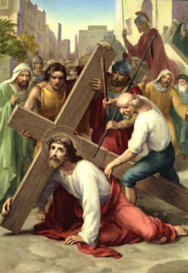 Image of Third Station: Jesus falls the first time