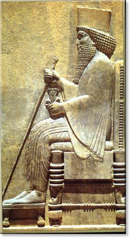 The historical Persian King Xerxes(above), who bares no resemblence to the offensive depiction of him in the Hollywood movie 300. See below for more on this movie and its historically inaccurate portrayal of King Xerxes and the Persian Empire.