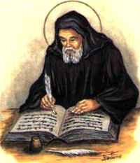 Image result for St. Bede the Venerable