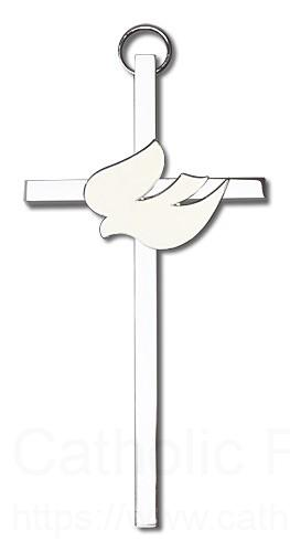 Holy Spirit Wall Cross with White Dove 4