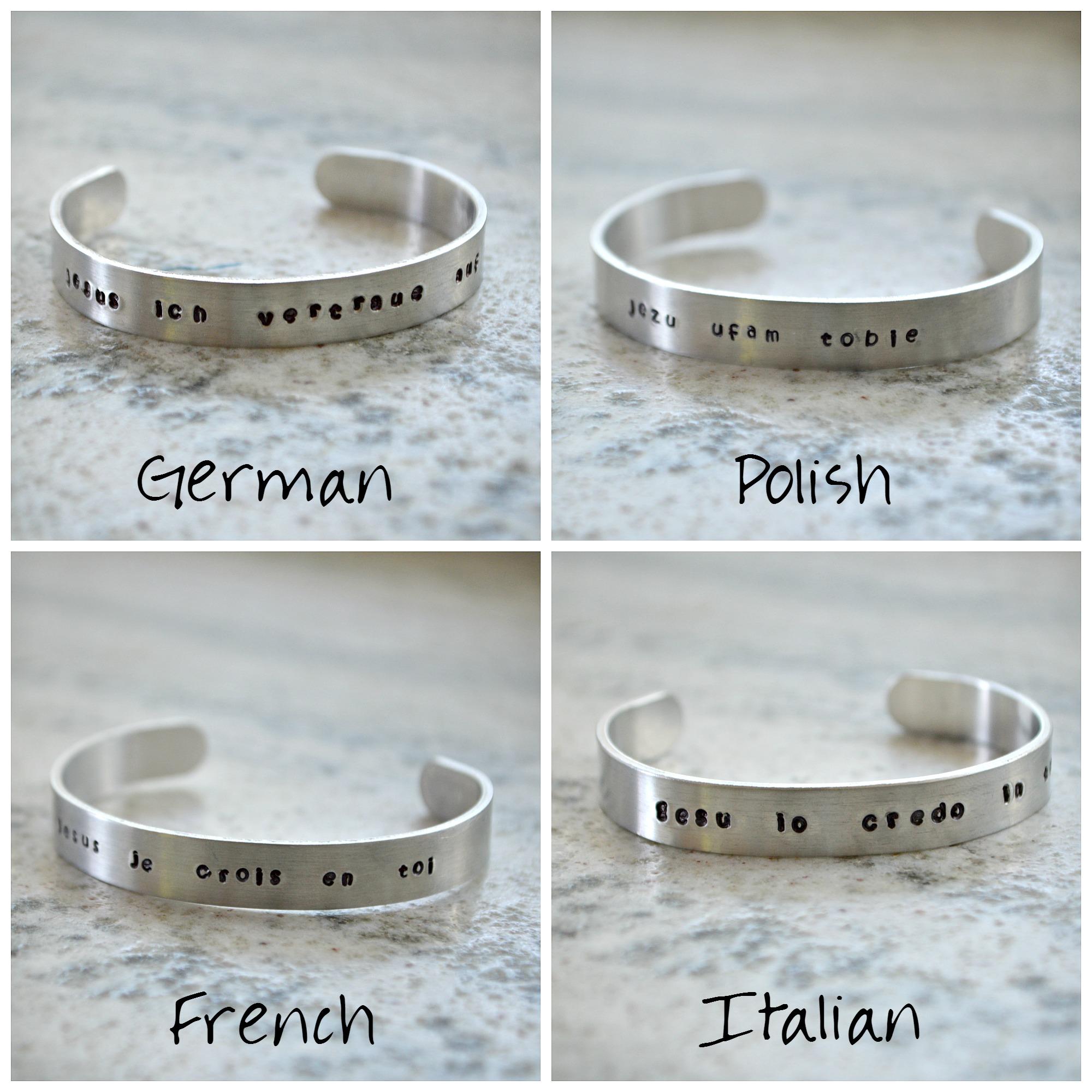 Metal Stamp Cuff Bracelet: Jesus I Trust in You (Polish, German, Italian, French, Spanish, Latin)