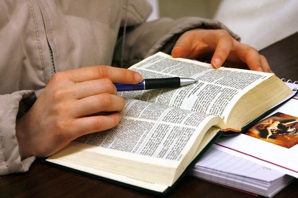 Resultado de imagen para estudio de la Biblia