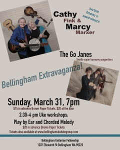 Cathy Fink & Marcy Marxer w/The Go Janes - Uke Workshops & Performance @ Bellingham Unitarian Universalist | Bellingham | Washington | United States