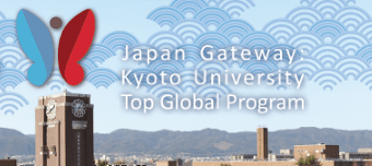 Japan Gateway Kyoto University (JGP)