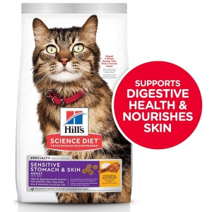 Hill's Science Diet Sensitive Stomach & Skin