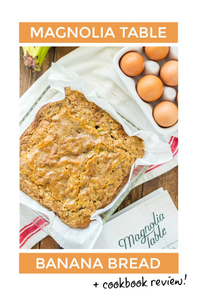 We had a hard time picking a first recipe to try out of the new Magnolia Table cookbook, but this recipe for banana bread ended up being a great choice! It's simple and easy, but a little creativity takes this classic to new heights!